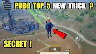 PUBG Mobile Top 5 New Secret trick Which you dont know ! Pubg New Tips And Trick !