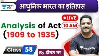 Analysis of Act from 1909 to 1935 Act, Modern History of india by Daulat Sir for UPSC in Hindi