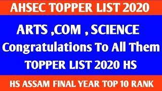 HS 2nd Year Result Topper List | Top 10 Rank Holder In HS Assam | AHSEC Topper List
