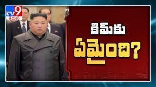 Kim Jong - un in serious condition following surgery : reports - TV9