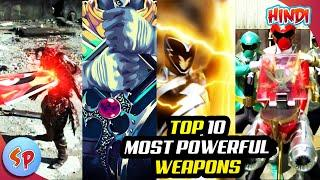 Top 10 Most Powerful Power Rangers Weapons | Explained in Hindi | Power Rangers