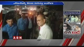 Disha Father Face To Face Over NHRC Investigation Details | Telangana News | ABN Telugu