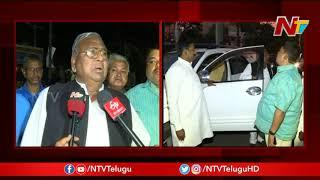 Congress To Protest Against Central Decision On Reservation Issue   NTV