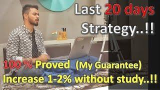Last 20 Days Strategy for Board Exams | Increase 5-10% by following this strategy | 100% Guarantee