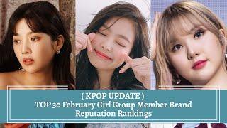 ( KPOP UPDATE ) TOP 30 February Girl Group Member Brand Reputation Rankings