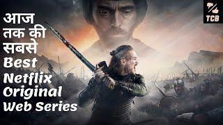 Top 20 Must Watch Netflix Series    Best Netflix Web Series To Watch    The Choice Box