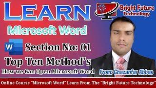 How we Can Open Microsoft Word at window 10 | Top Ten Methods' open Microsoft Word 2019