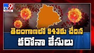 One more death, 15 new coronavirus cases in Telangana - TV9