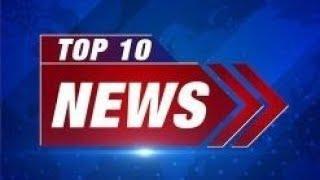 Top 10 કોરોના ગુજરાત સમાચાર | Top 10 News of today Gujarat | Top news stories | gujarati news |