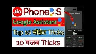 Jio phone top 10 secret tricks jio phone update jio phone new update  Hindi tips