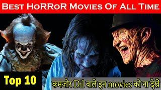 Top 10 Best Horror Movies of all Time | Best Horror Movies in Hindi List | Entertainment Guy