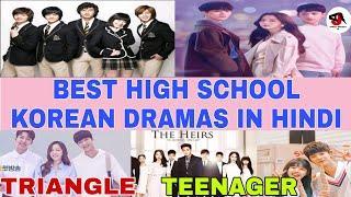Top 5 Best High School Korean Dramas in Hindi | Best High School Korean Dramas in Hindi Dubbed List