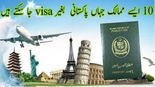 Top 10 visa free countries for pskistanis || visa free country for pakistan