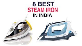 Top 10 Best Steam Iron in India with Price 2020 | Best Steam Iron Brands Philips, Bajaj