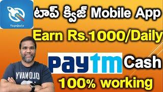 Part time online work from home jobs on Top Quiz App | Telugu vlogs USA | h1b life