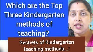 Top Teaching skills revealed for preschool teachers teaching lSECRETS  Preschool Kindergarten method
