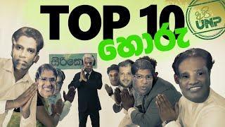 Top 10 Horu - Api UNP   Music Video
