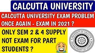 CALCUTTA UNIVERSITY EXAM PROBLEM | calcutta university | cu exam | cu supply | cu notice | cu