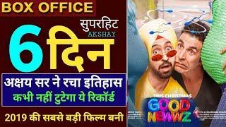 Good Newwz Box Office Collection Day 6, Good Newwz 5th Day Collection, Akshay Kumar, Good News Movie