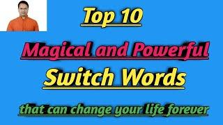 Top 10 magical and powerful Switch word. Freeme sikhne switch Word on my YouTube channel