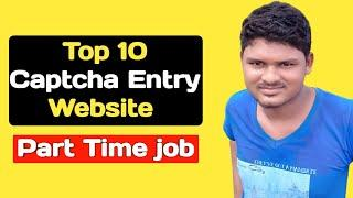 Top 10 Captcha Entry Website | Part time job Online | part time job in Canada | part time job telugu