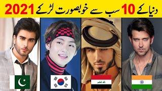 Top 10 Handsome Man in the World (2021) | Most Beautiful Boys in the World (2021)