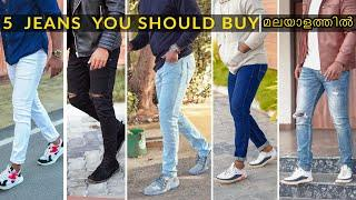 5 JEANS Every MAN Should BUY to LOOK More STYLISH than Last YEAR | Men's Fashion Malayalam