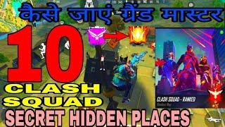 Clash Squad Rank Secret Place Free Fire || Top 10 Secret Place In Clash Squad - GARENA FREE FIRE