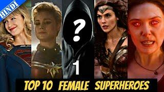 Top 10 Most Powerful Female Superheroes of All Time   Marvel   DC   Top 10 Superheroes   Hindi