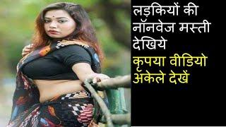 love,pyaar,live in relationship,marriage free chat