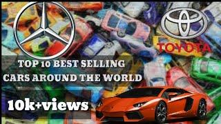 Top 10 best selling cars company around the world|| No voice||Top 10 ||2020