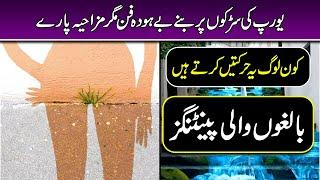 GRAFFITI ART - Top Most Amazing Street Painting Arts  @Purisrar Dunya