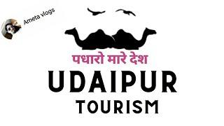 Top 10 Best Places To Visit In UDAIPUR Rajasthan । Rajasthan Tourism । Ameta vlogs