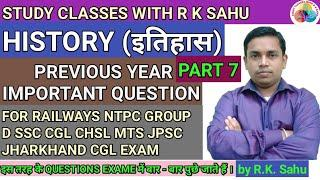 History||part 7||top 10 question||by Rk sahu