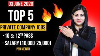 Top 5 Private Company Jobs | Private jobs for freshers 12th pass | Work From Home | Part time Job