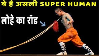 {HINDI VIDEO}10 PEOPLE WITH REAL SUPERPOWERS. TOP 10 HINDI COUNTDOWN