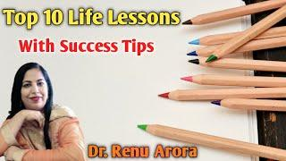 Success Tips | Top 10 Best Life Lessons | Life Changing Thoughts