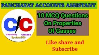 Top 10 mcqs on properties of gases/Gas laws/ jkssb panchayat assistant L4