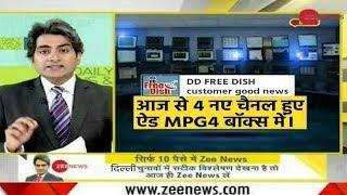 DD FREE DISH Four new channels added to DD Free Dish Mpeg4 box.