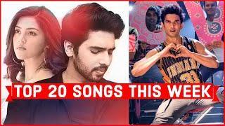 Top 20 Songs This Week Hindi/Punjabi Songs 2020 (July 12) | New Songs This Week