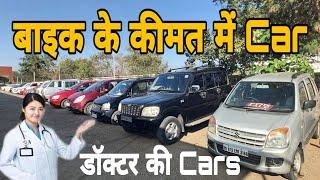 Used Cars in Great Condition second hand cars market मात्र 60 हजार रुपये में