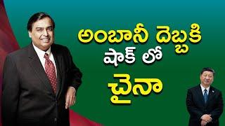 Mukesh Ambani is now among the world's 10 richest people | Top 10 billionaires