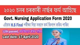Govt Nursing Application Form 2020 || - Rajkumari Amrit Kaur college of Nursing form ||