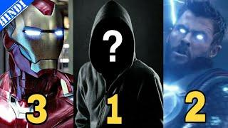 Top 10 Best Superhero Entries | Explained In Hindi | Super PP