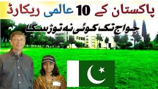 Top 10 Pakistani word records