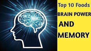 Brain Boosting Food |Top 10 Foods That Boost Brain Power And Memory |kcure