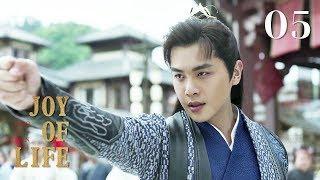 [ENG SUB]Joy of life 05 (Zhang Ruoyun, Li Qin, Xiao Zhan)