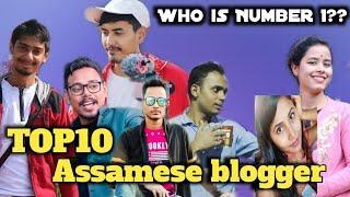 Best Assamese blogger,TOP 10 Assamese blogger,Who is number 1??