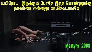 இந்த பொண்ணுக்கு நரகம்னா என்னனு காமிச்சுடாங்கே A girl living in hell. Movie Story & Review in Tamil