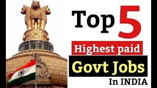 top 5 highest paying jobs in india for 2021 in hindi. Highest paid government job, sallary in lakh.